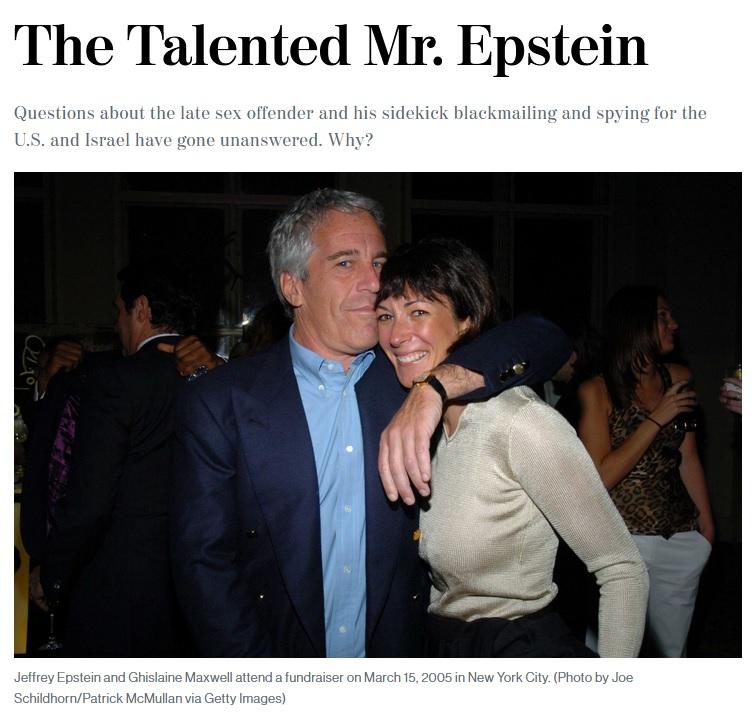 TalentedMrEpstein